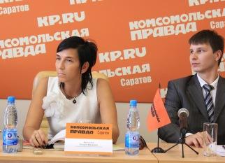 Комсомолка Саратов