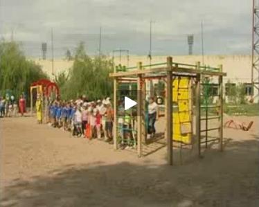 Открытие детской площадки на стадионе г. Энгельса